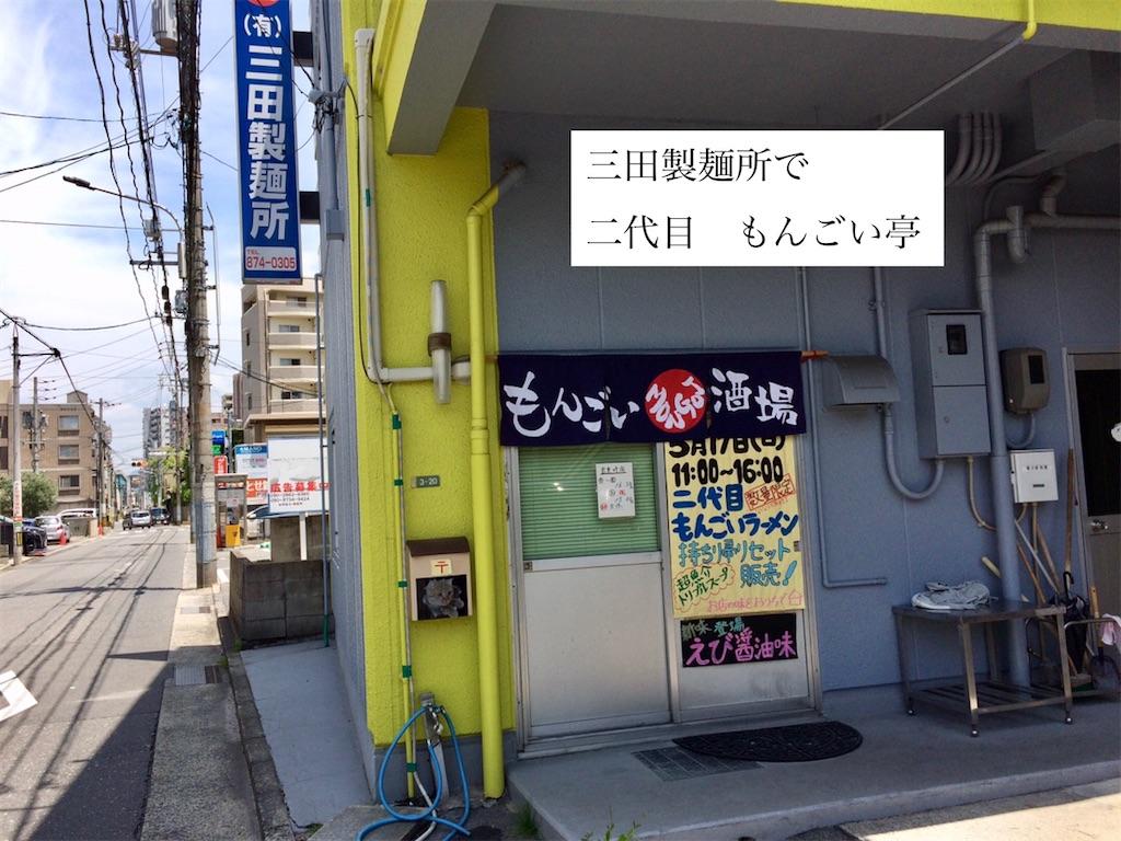 f:id:aki_tokitamago:20200518092717j:image