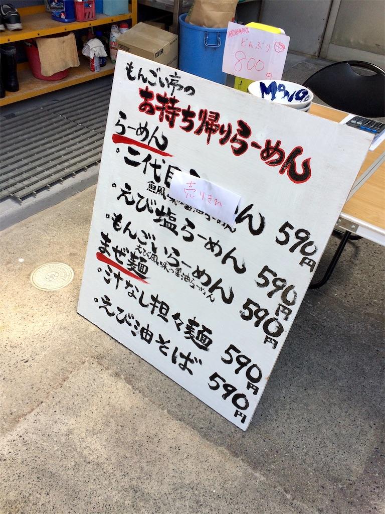 f:id:aki_tokitamago:20200518100707j:image