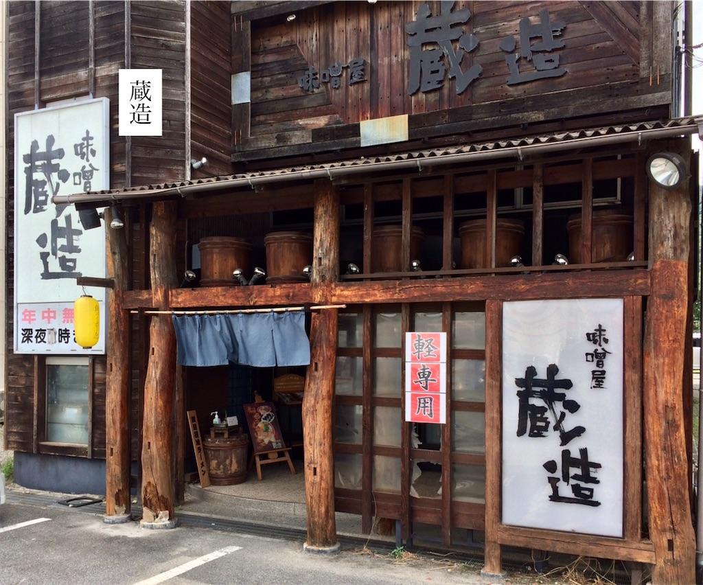 f:id:aki_tokitamago:20200520164332j:image