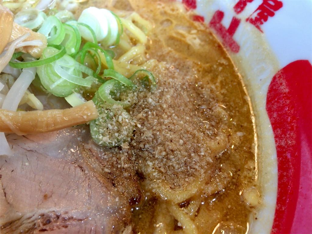 f:id:aki_tokitamago:20200520170034j:image