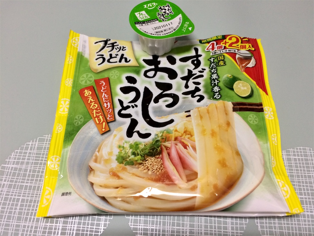 f:id:aki_tokitamago:20200521101536j:image