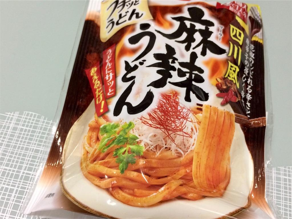 f:id:aki_tokitamago:20200521101549j:image