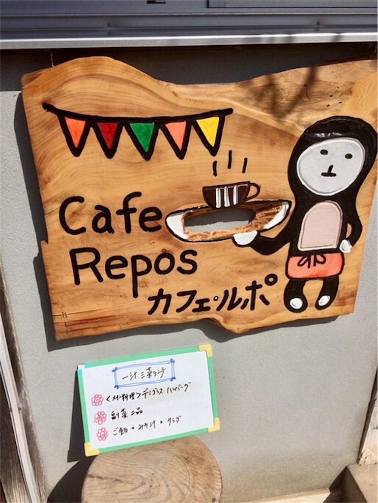 f:id:aki_tokitamago:20200522093520j:image