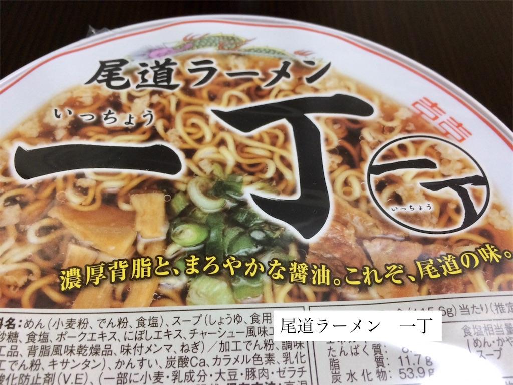 f:id:aki_tokitamago:20200524081049j:image