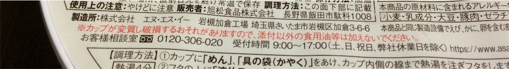 f:id:aki_tokitamago:20200524083740j:image