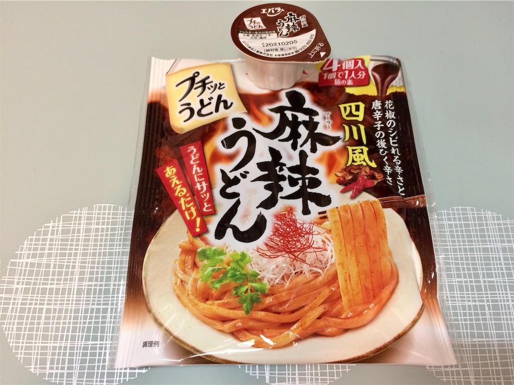 f:id:aki_tokitamago:20200525095130j:image