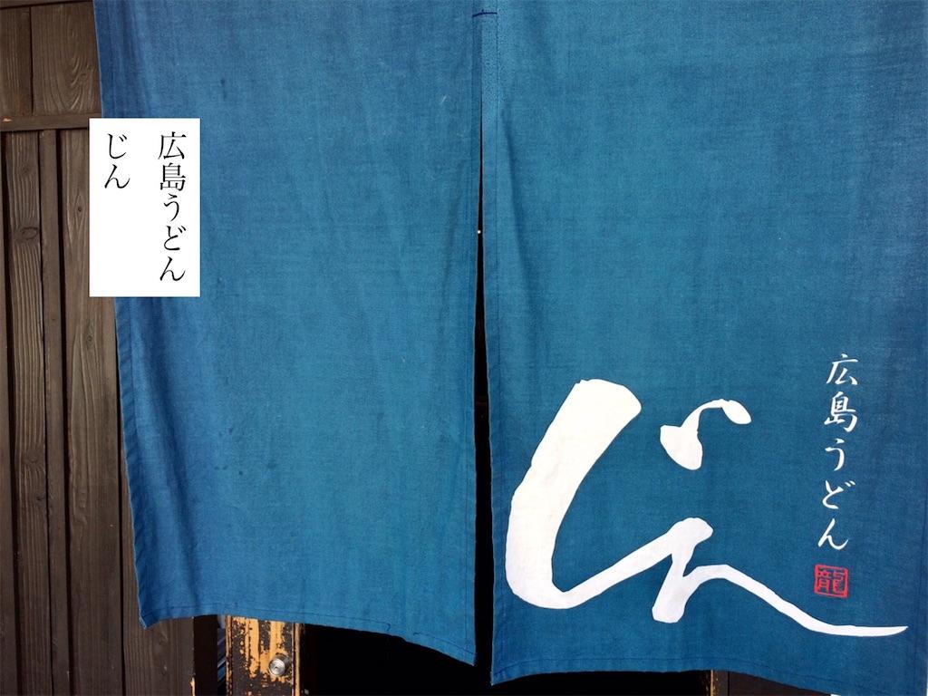 f:id:aki_tokitamago:20200526191910j:image