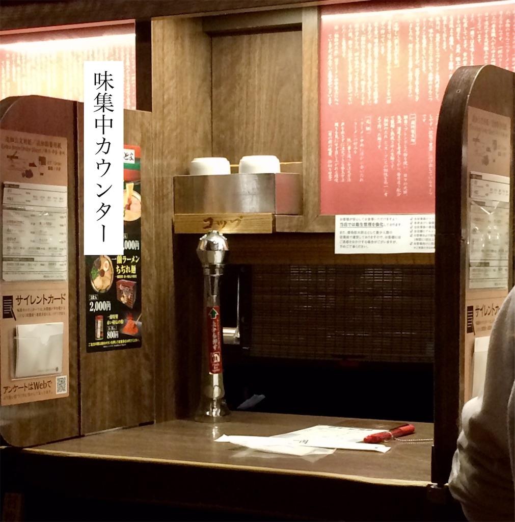 f:id:aki_tokitamago:20200530091547j:image