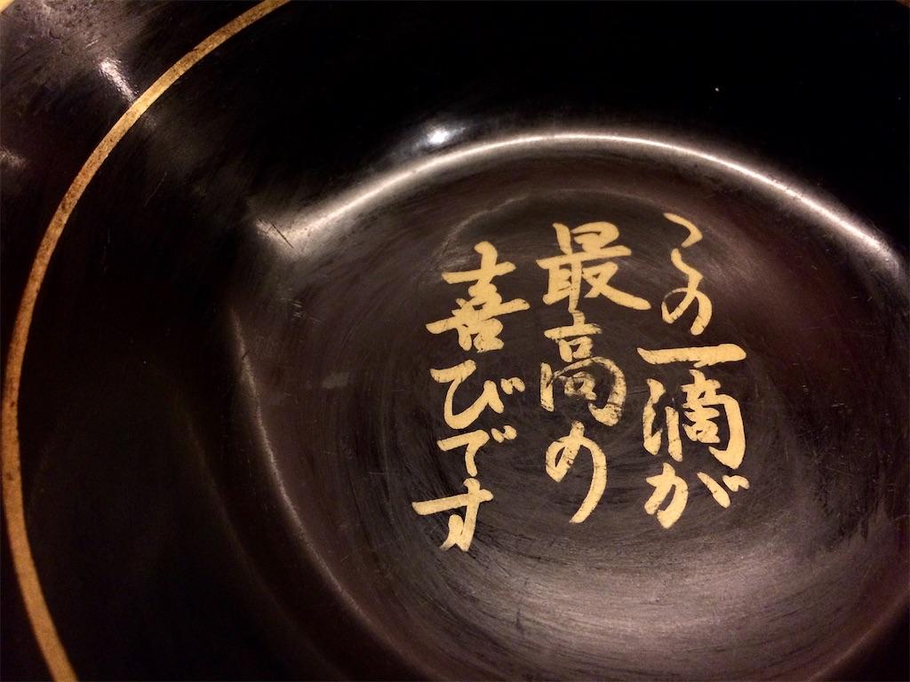f:id:aki_tokitamago:20200530092437j:image
