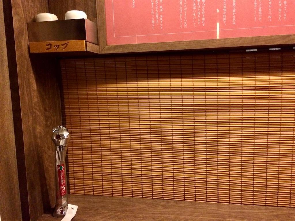 f:id:aki_tokitamago:20200530093043j:image