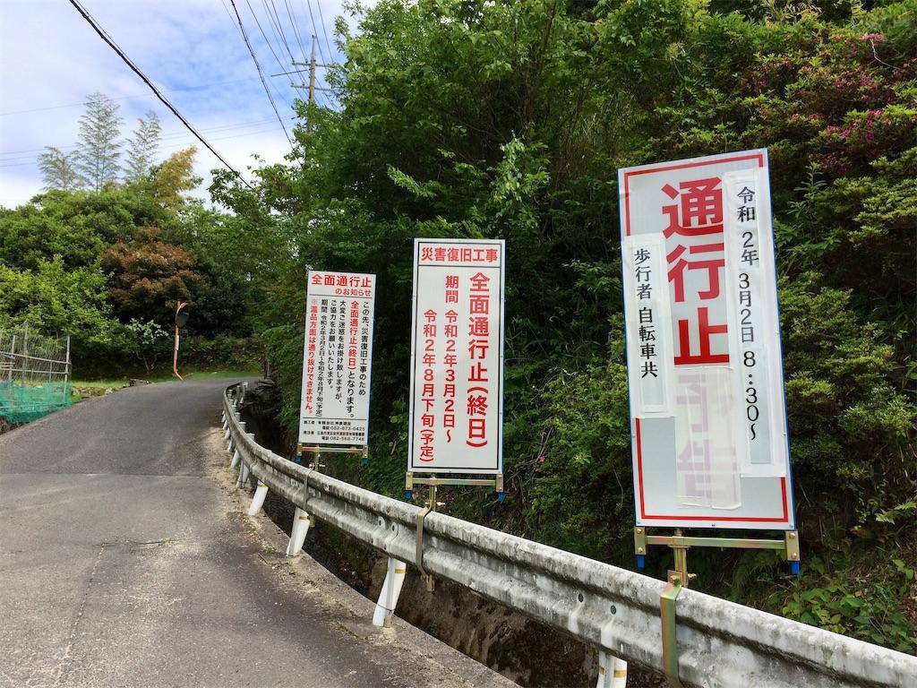 f:id:aki_tokitamago:20200531113445j:image