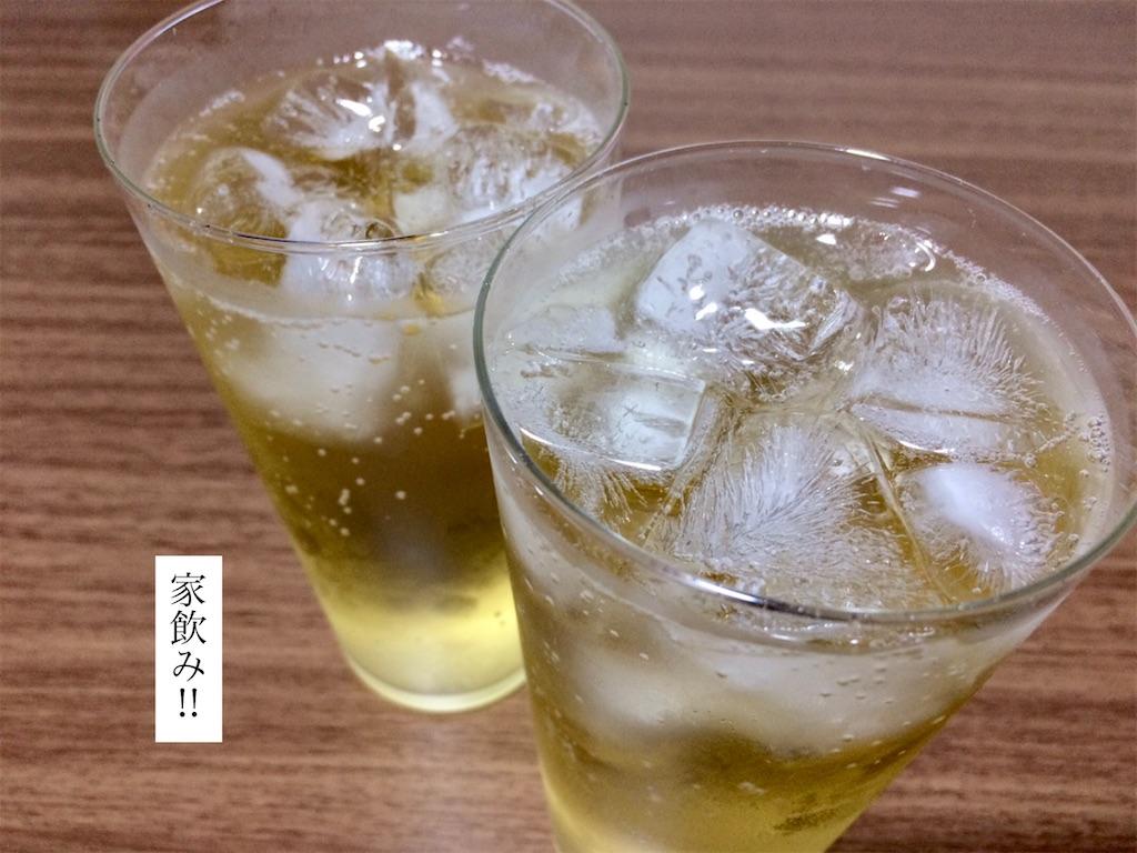 f:id:aki_tokitamago:20200531183647j:image