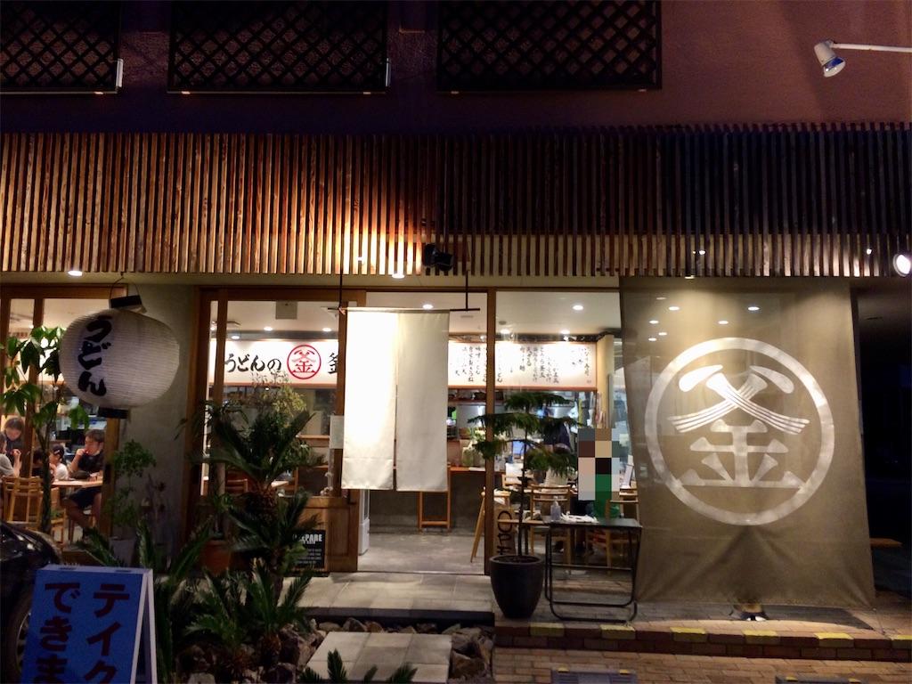 f:id:aki_tokitamago:20200604111540j:image