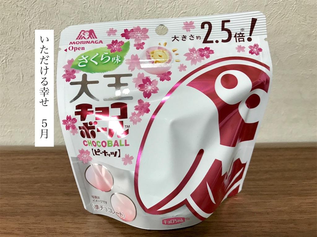 f:id:aki_tokitamago:20200604175833j:image