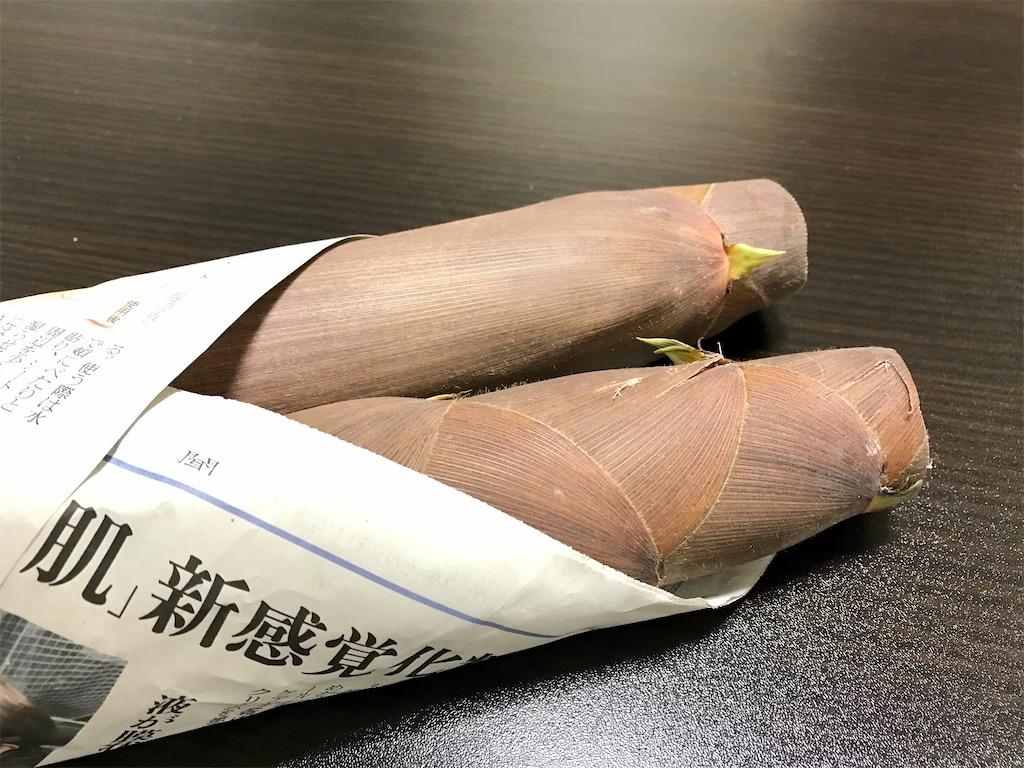 f:id:aki_tokitamago:20200604180118j:image