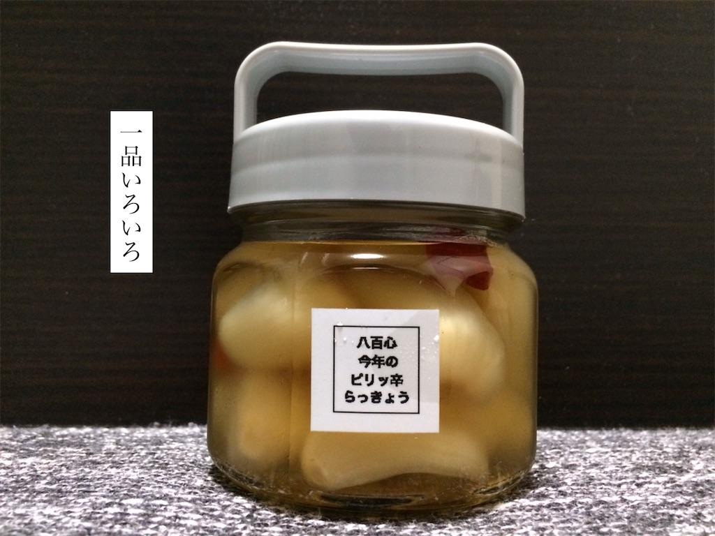 f:id:aki_tokitamago:20200606110540j:image