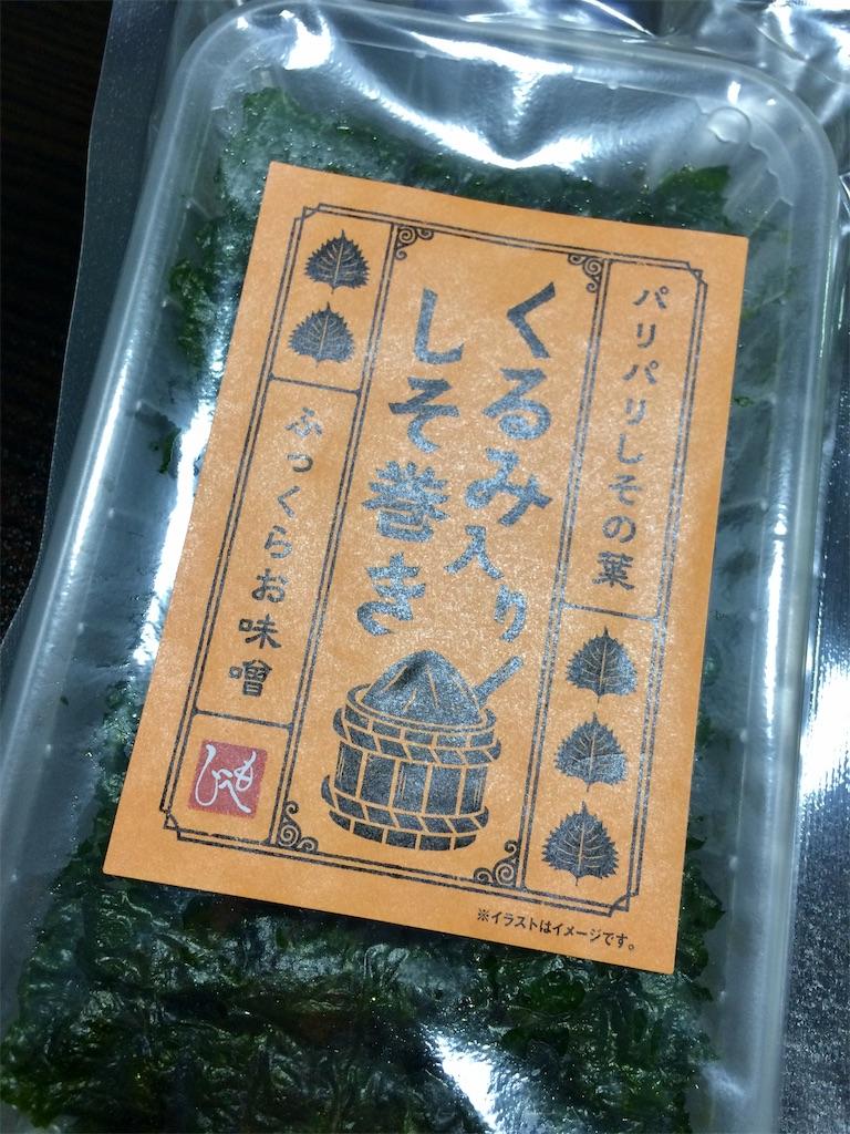 f:id:aki_tokitamago:20200606110746j:image