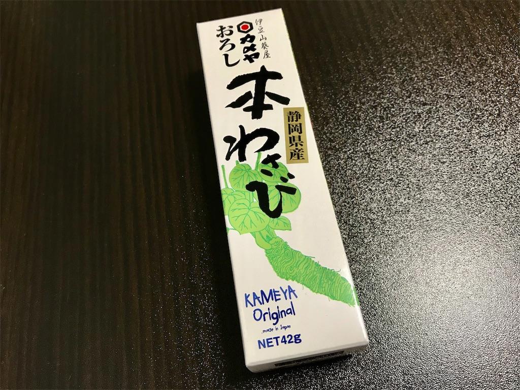 f:id:aki_tokitamago:20200606111756j:image