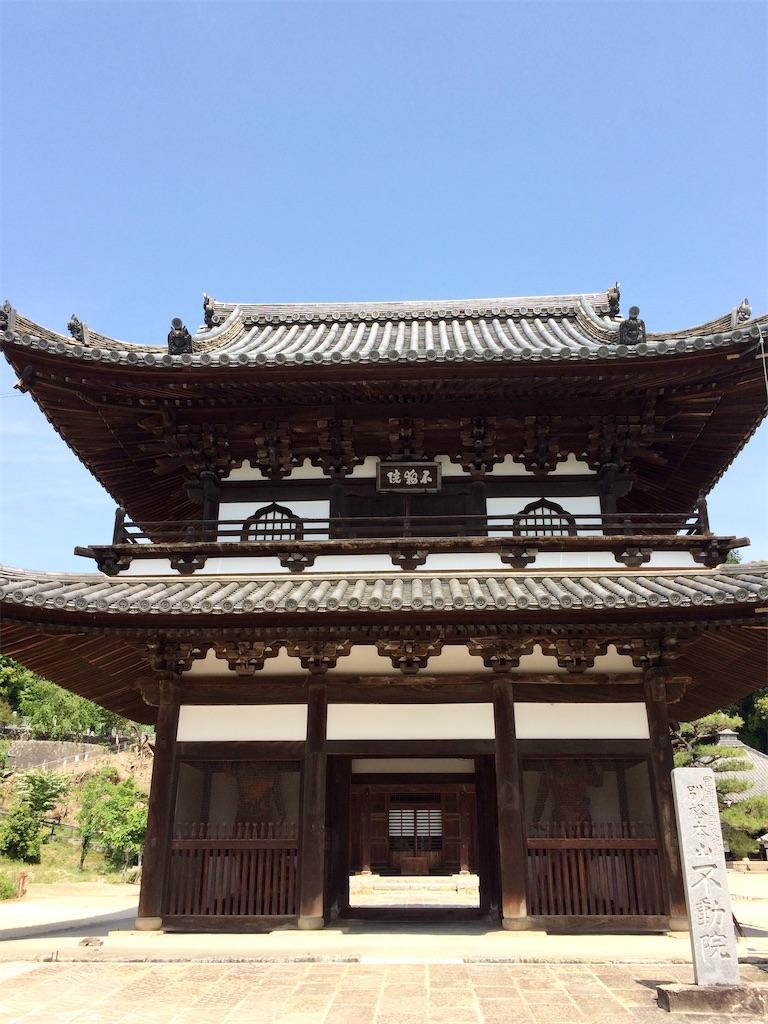 f:id:aki_tokitamago:20200607112759j:image