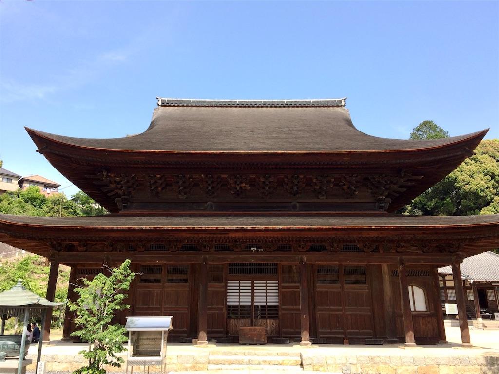 f:id:aki_tokitamago:20200607113950j:image