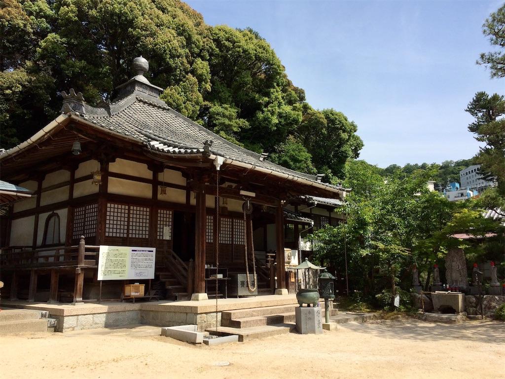 f:id:aki_tokitamago:20200607114834j:image