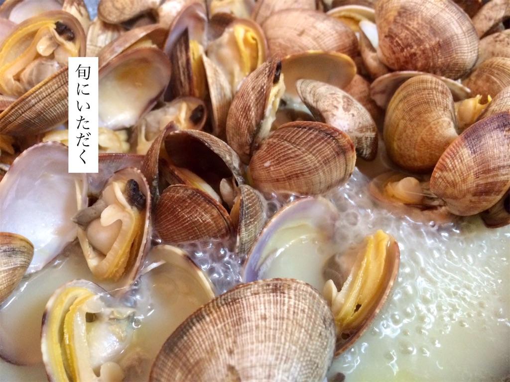 f:id:aki_tokitamago:20200608091512j:image