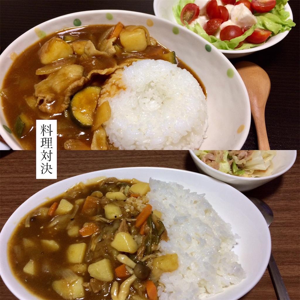 f:id:aki_tokitamago:20200614104951j:image