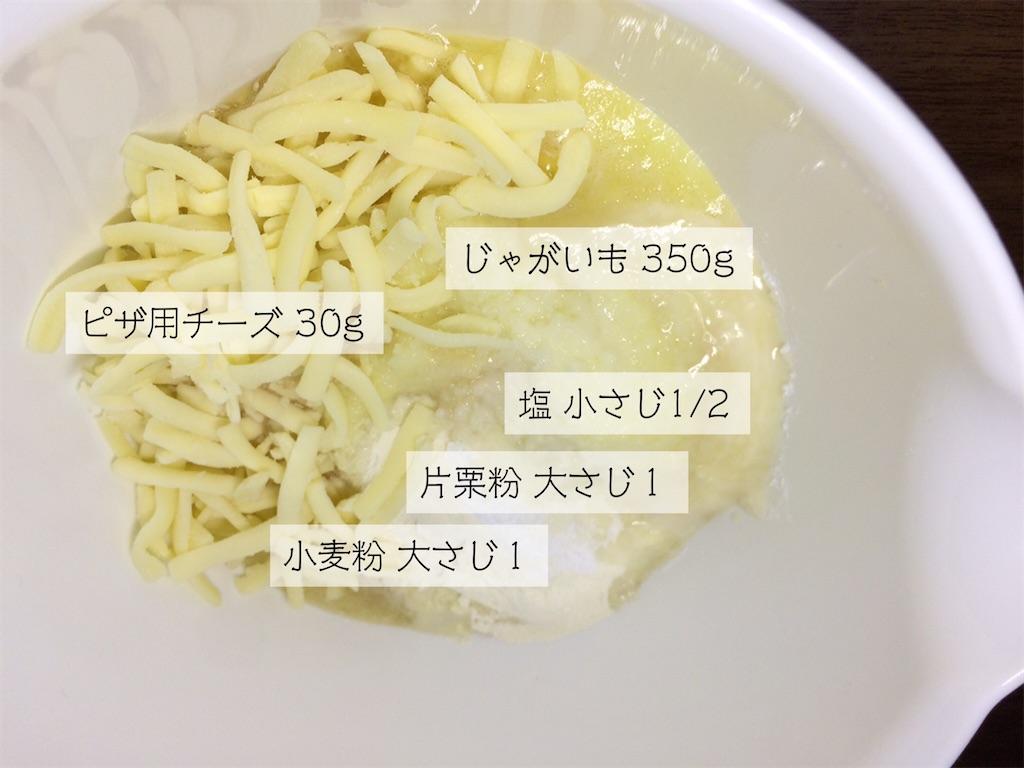 f:id:aki_tokitamago:20200615100551j:image