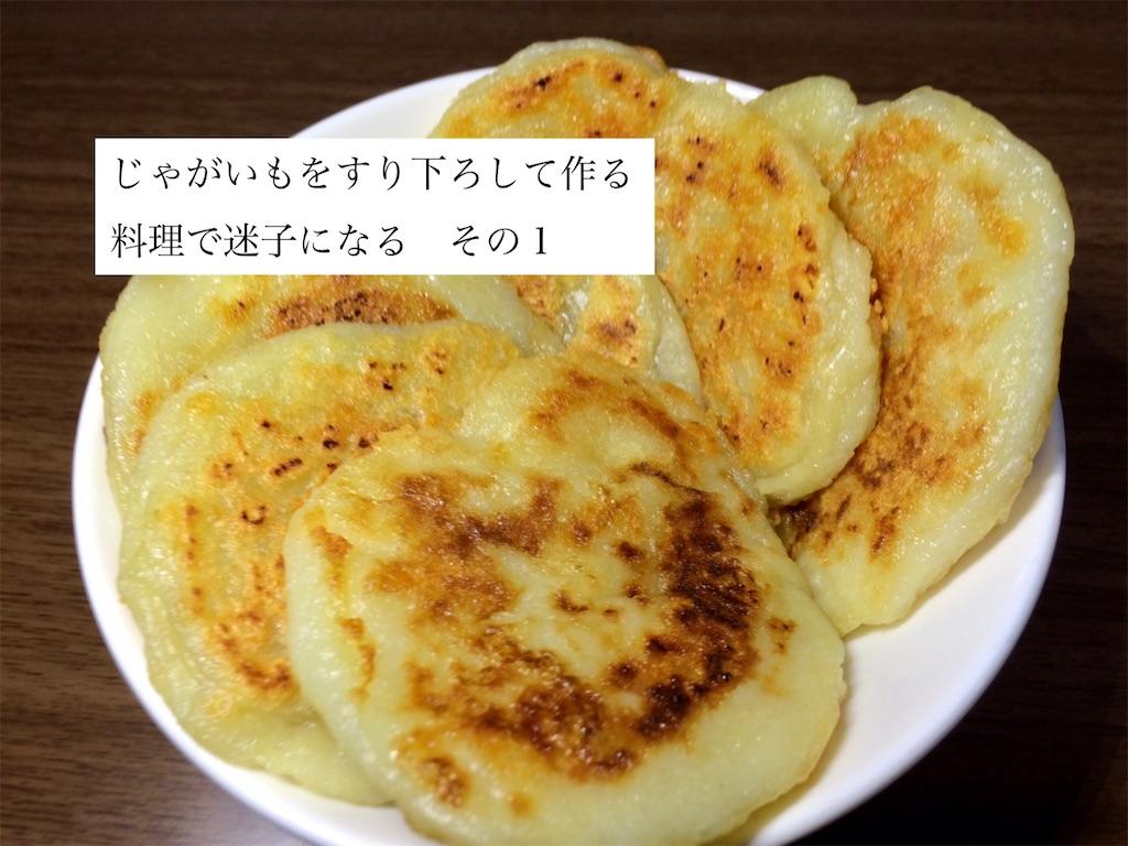 f:id:aki_tokitamago:20200615105030j:image