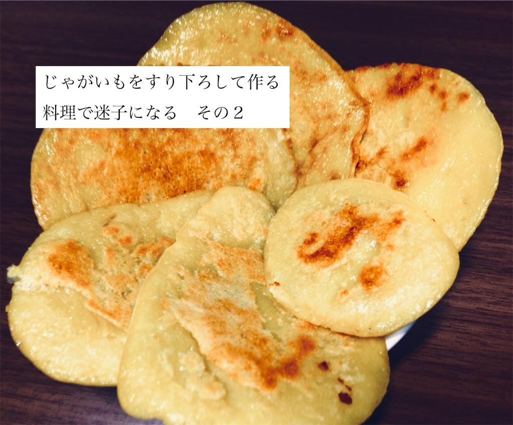 f:id:aki_tokitamago:20200615195500j:image