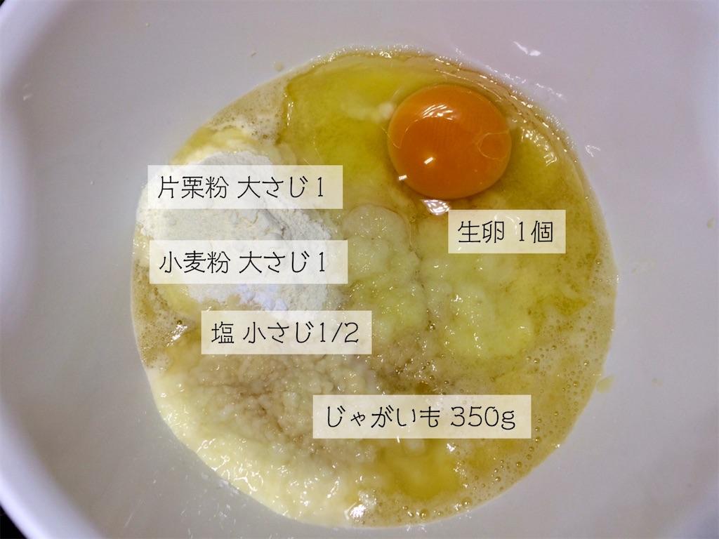 f:id:aki_tokitamago:20200615200830j:image