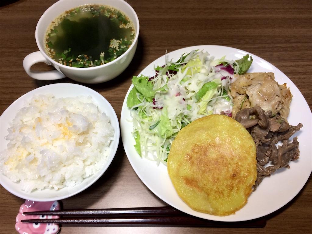 f:id:aki_tokitamago:20200615200843j:image
