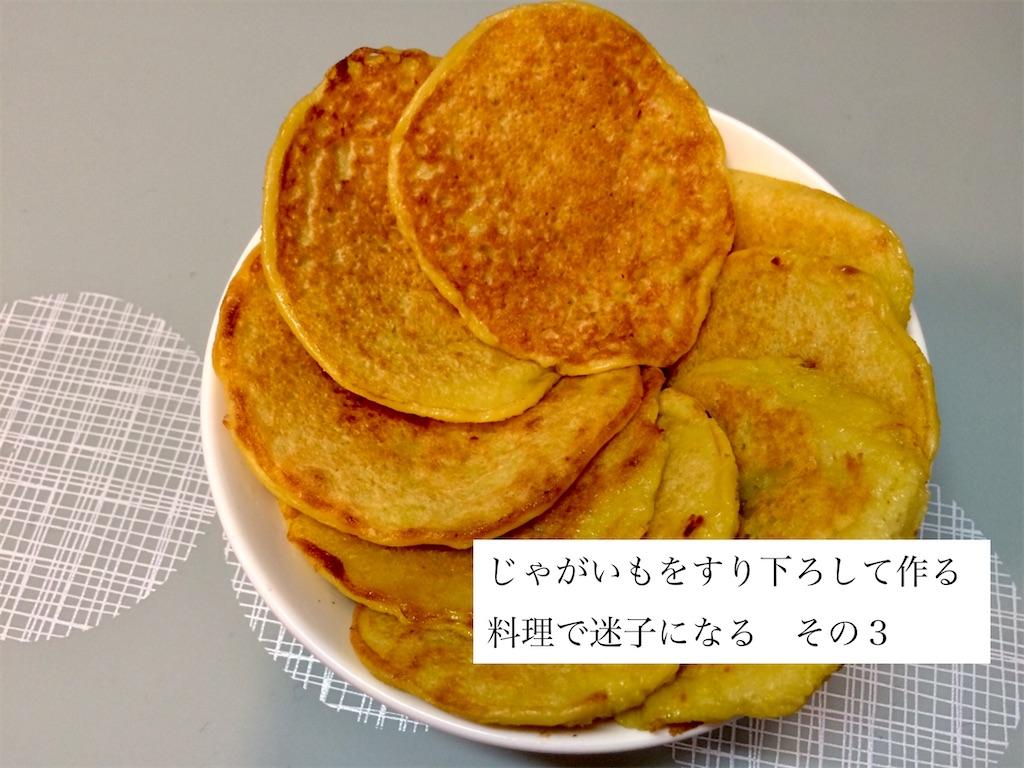 f:id:aki_tokitamago:20200616175919j:image