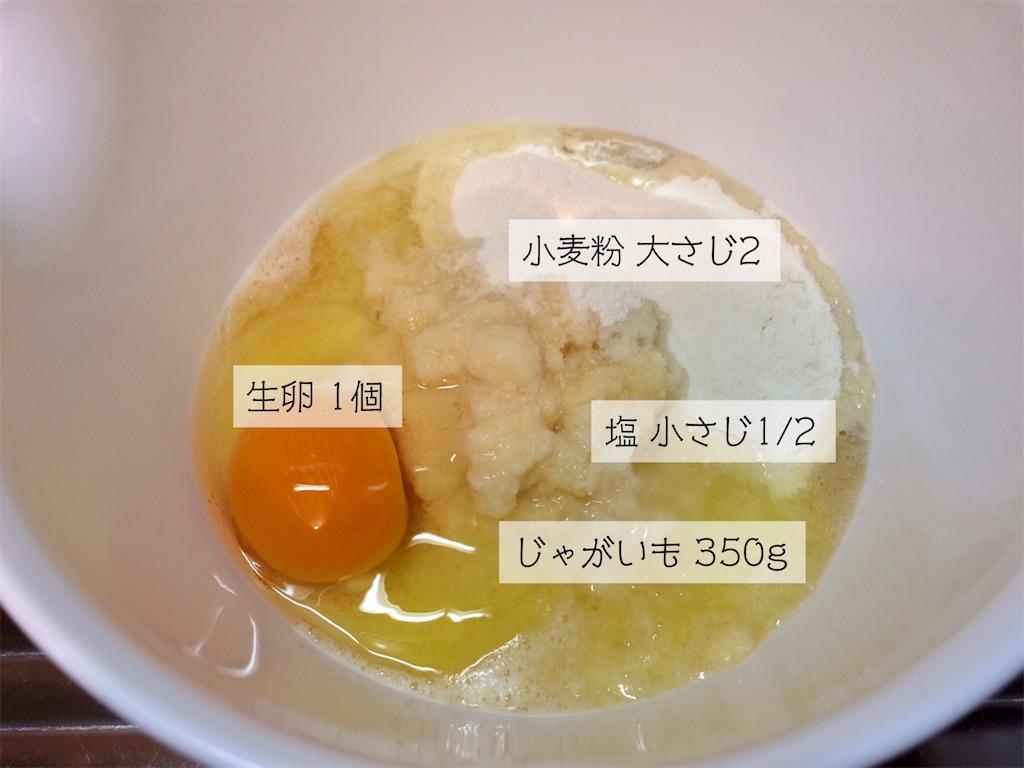 f:id:aki_tokitamago:20200616201826j:image