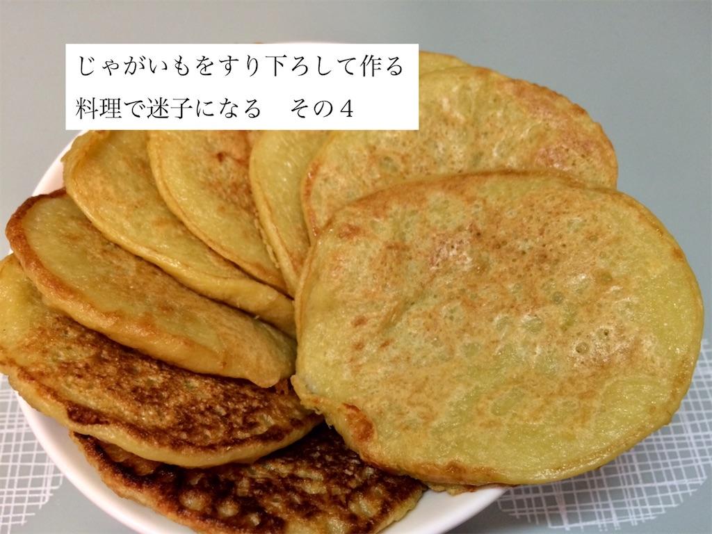 f:id:aki_tokitamago:20200617114228j:image