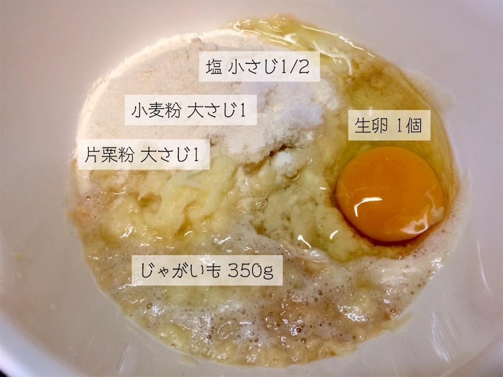 f:id:aki_tokitamago:20200617160309j:image