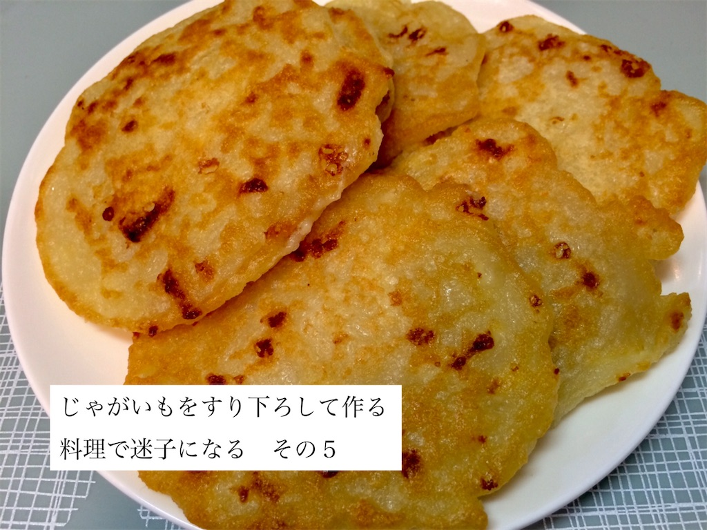 f:id:aki_tokitamago:20200618164138j:image
