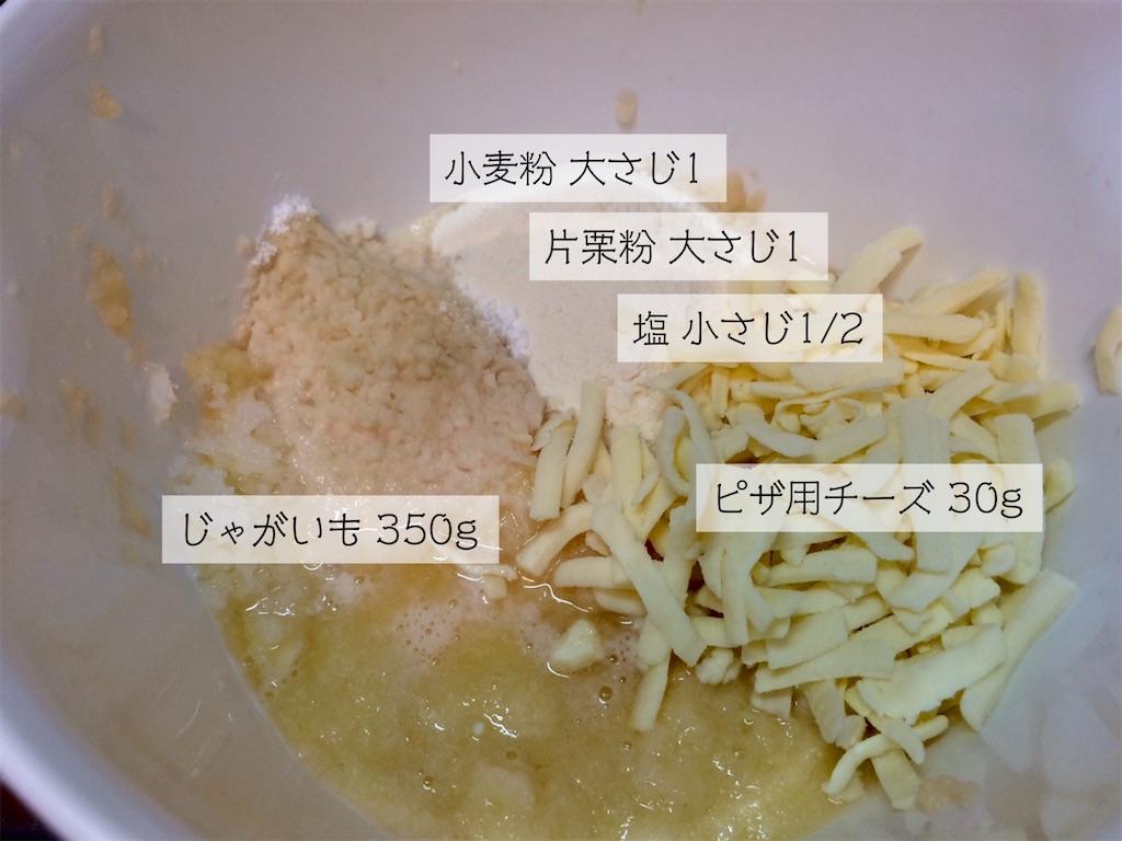 f:id:aki_tokitamago:20200618164457j:image