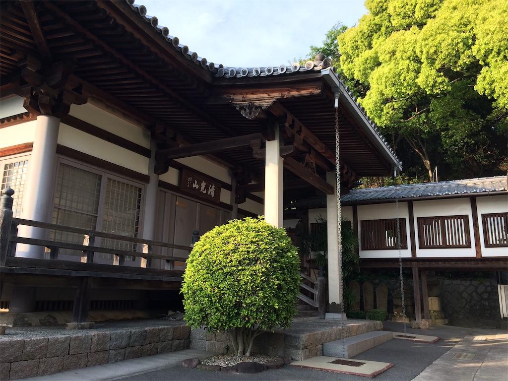 f:id:aki_tokitamago:20200621075342j:image