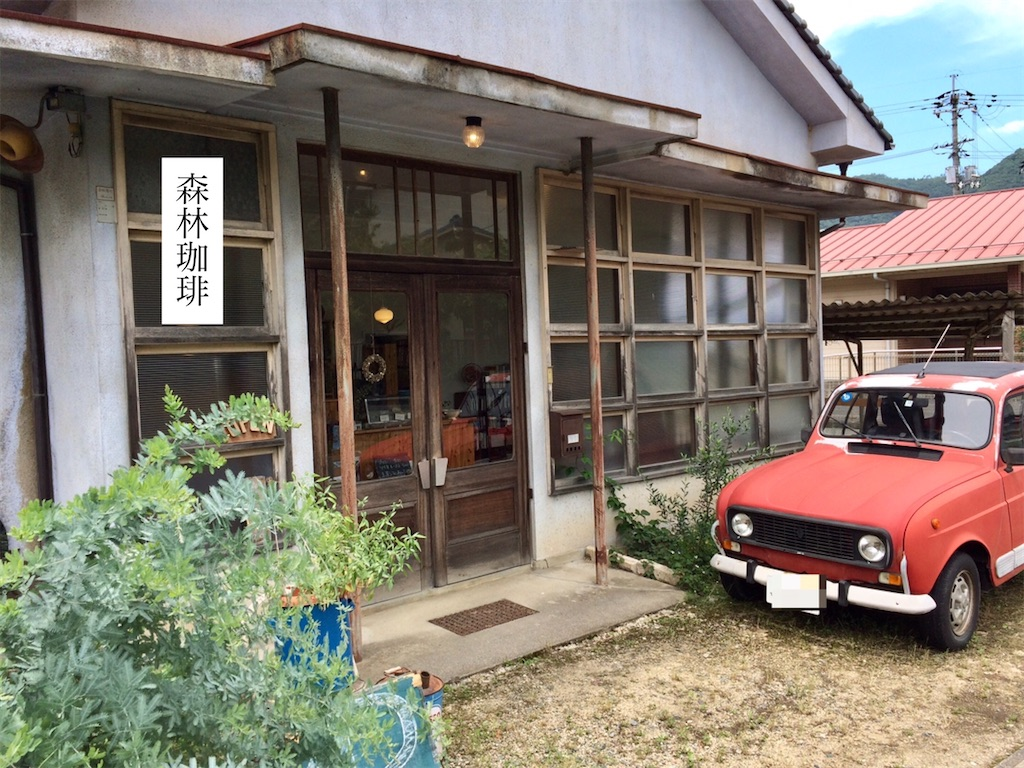 f:id:aki_tokitamago:20200621233829j:image