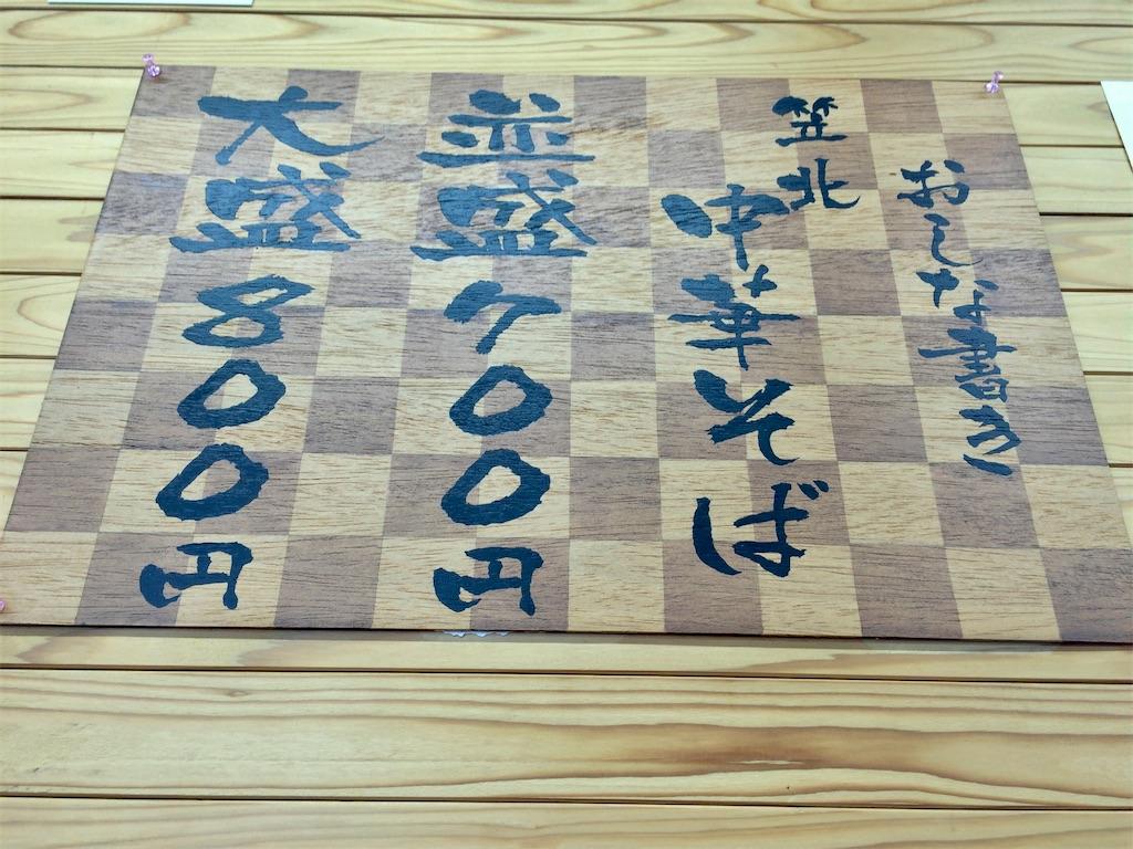 f:id:aki_tokitamago:20200623104700j:image
