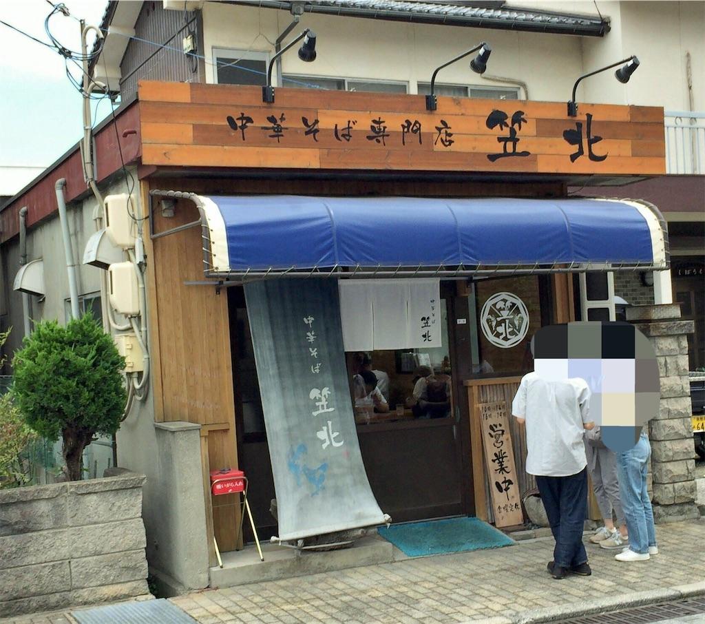 f:id:aki_tokitamago:20200623111341j:image