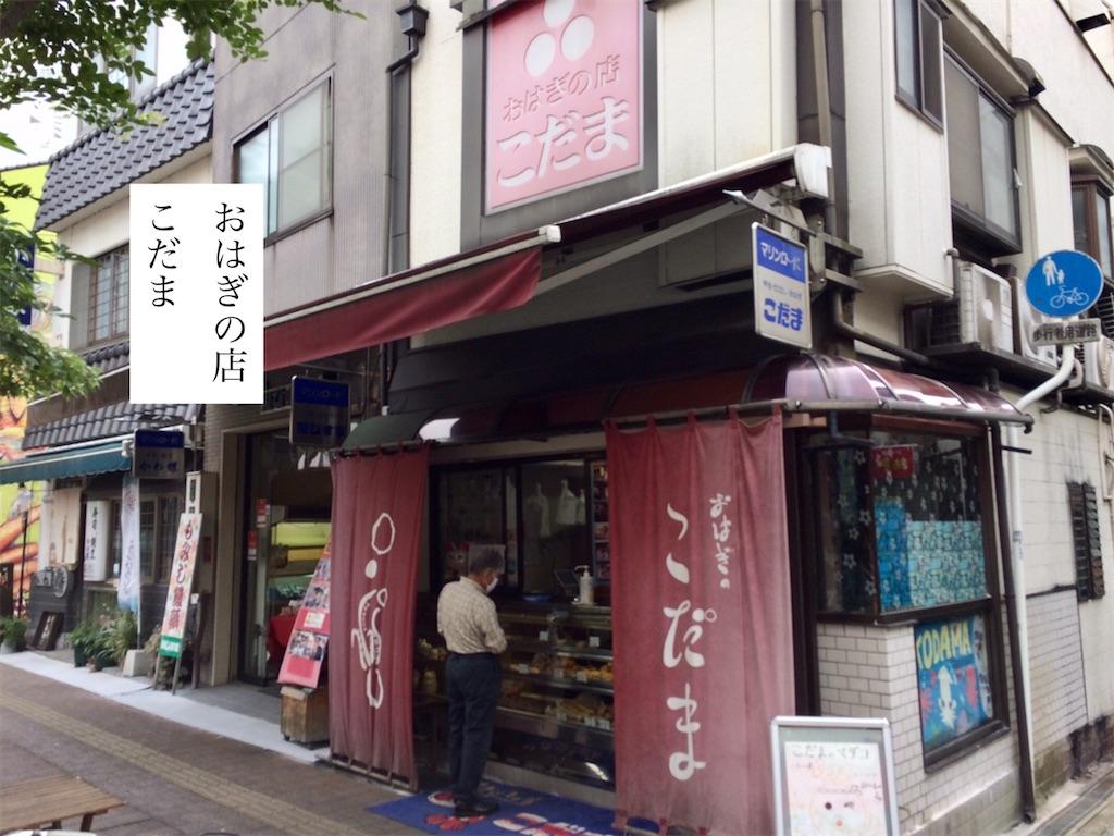 f:id:aki_tokitamago:20200624095417j:image