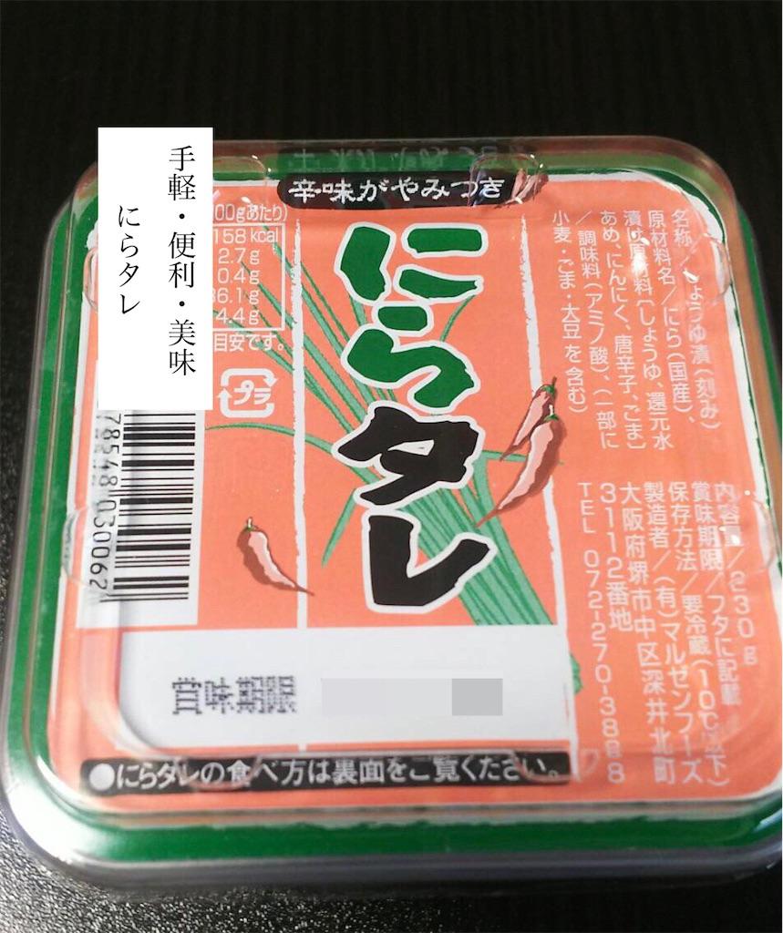 f:id:aki_tokitamago:20200625101314j:image