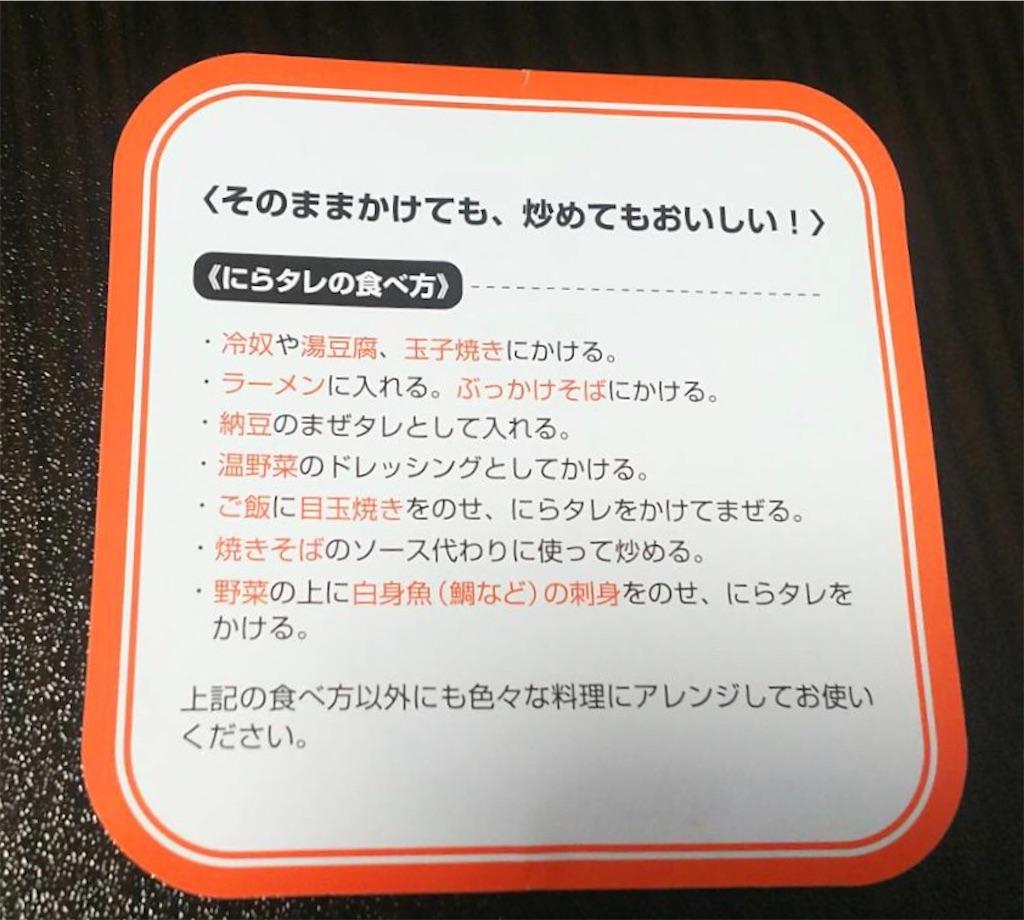 f:id:aki_tokitamago:20200625102734j:image