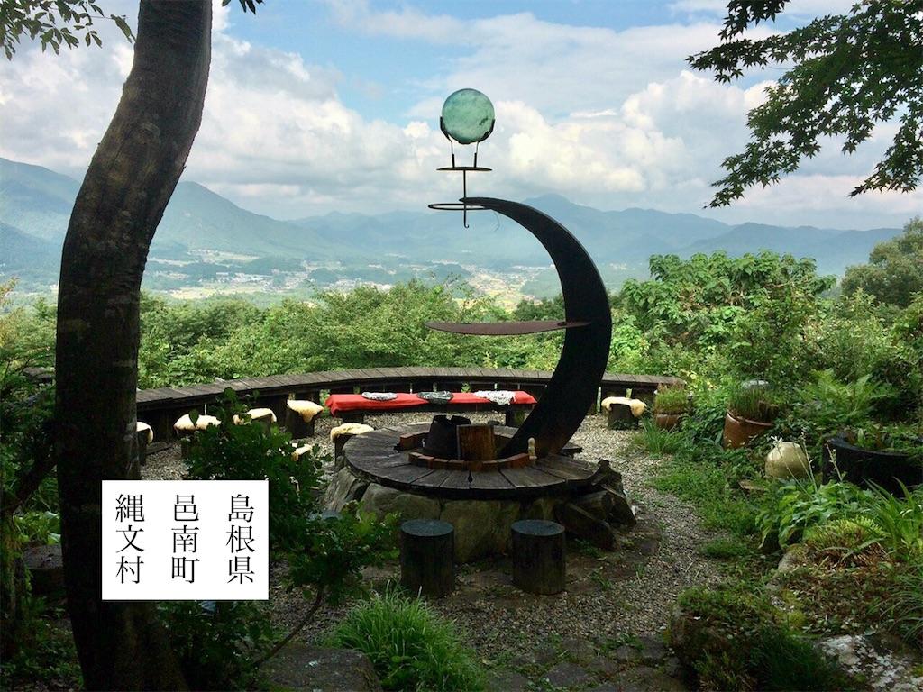 f:id:aki_tokitamago:20200625135539j:image