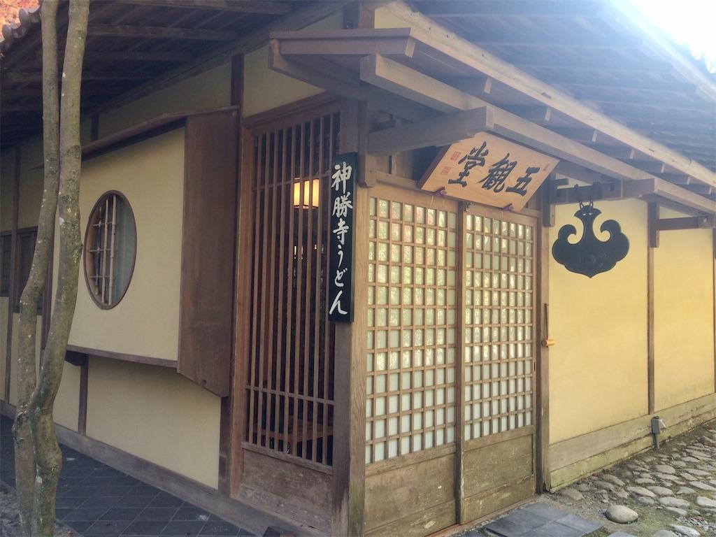 f:id:aki_tokitamago:20200627084505j:image