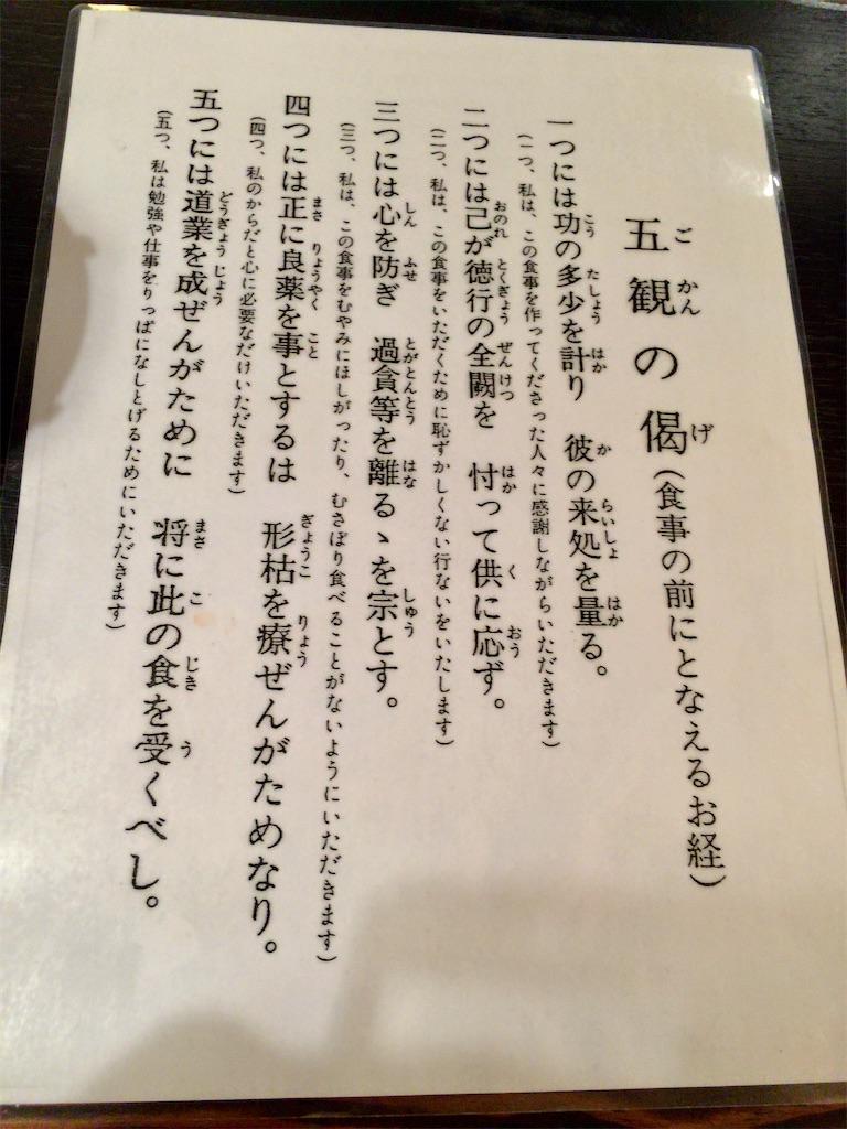 f:id:aki_tokitamago:20200627084800j:image
