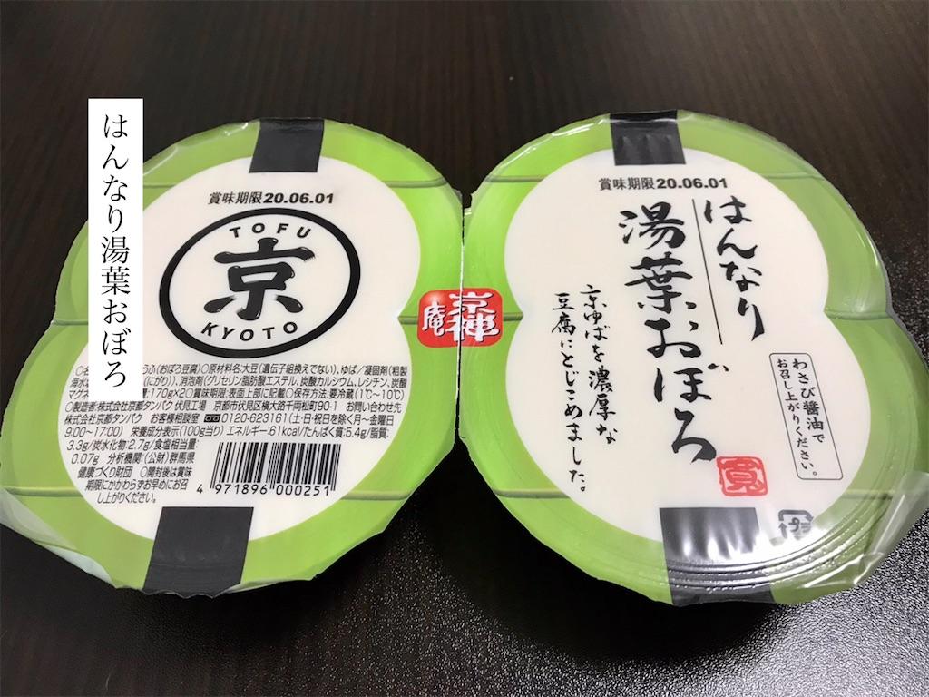 f:id:aki_tokitamago:20200628103948j:image