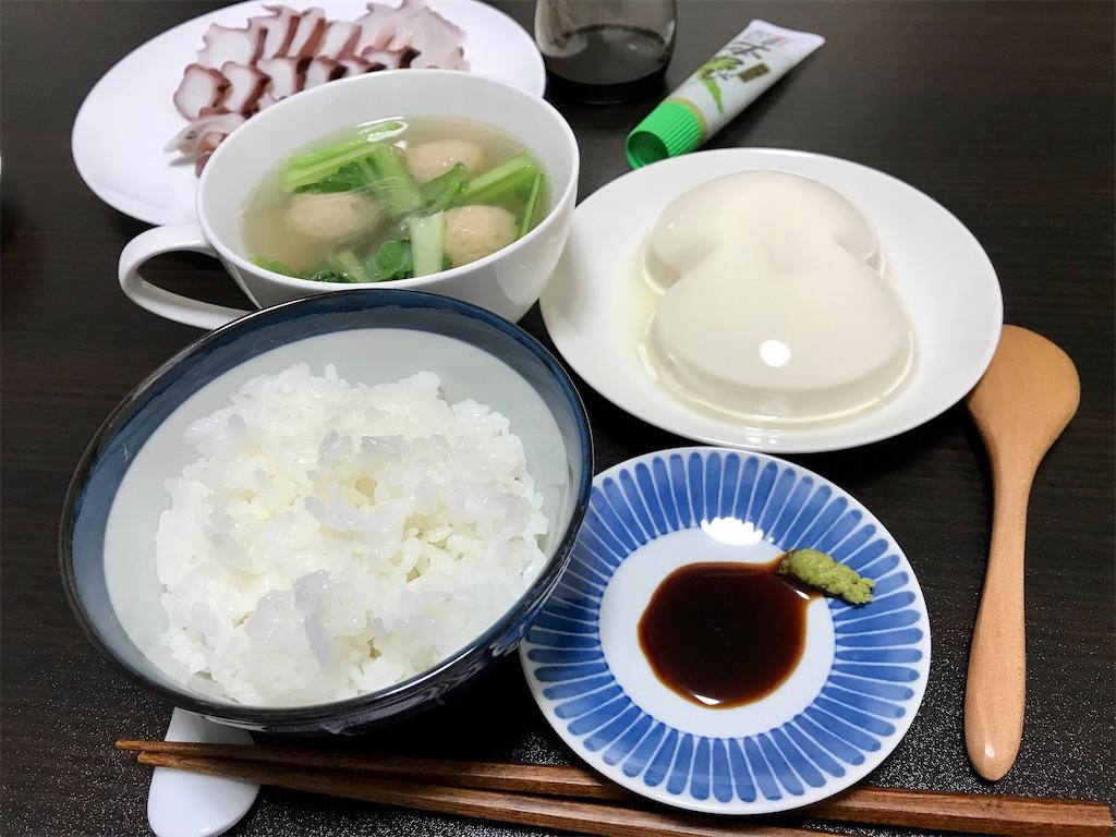 f:id:aki_tokitamago:20200628104742j:image